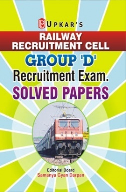 Railway Recruitment Cell Group D Recruitment Exam. Solved Papers