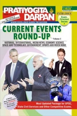 Pratiyogita Darpan Current Events Round Up Volume I