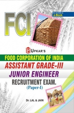 Food Corporation of India Assistant Grade III Junior Engineer Recruitment Exam. Paper I