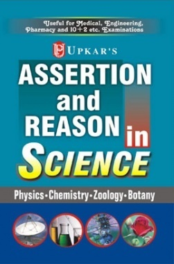 Assertion and Reason in Science