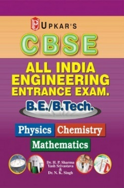 CBSE All India Engineering Entrance Exam. B.E./B.Tech.