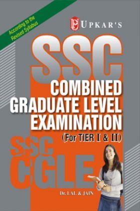 SSC Combined Graduate Level Examination (For TIER I and II)