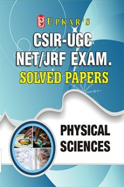 CSIR-UGC NET/JRF/SET Exam  Solved Papers Physical
