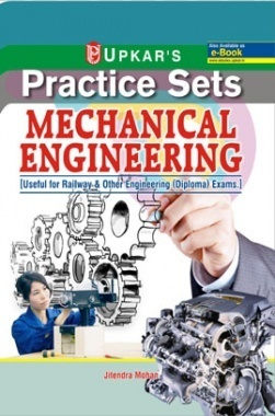 Practice Sets Mechanical Engineering