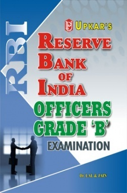 Reserve Bank of India Officers Grade B Examination