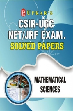 Download CSIR UGC NET/JRF Exam  Solved Papers
