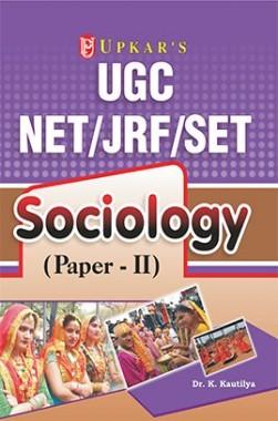 UGC NET/JRF/SET Sociology (Paper II)