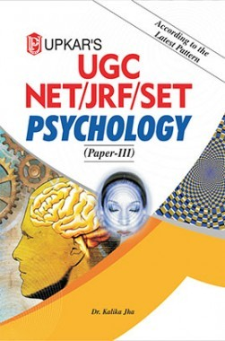 UGC NET/JRF/SET Psychology (Paper-III)