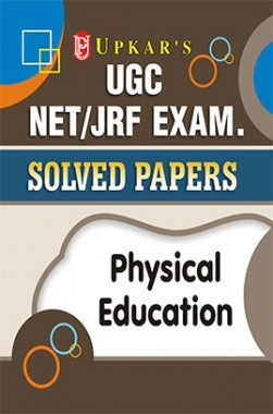 UGC NET/JRF Exam Solved Papers Physical Education