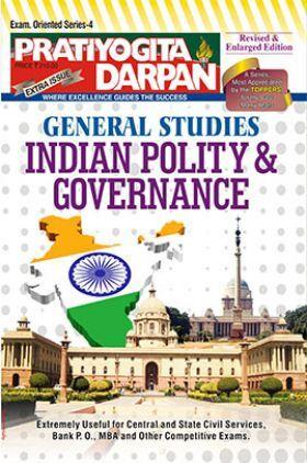 Pratiyogita Darpan Extra Issue Series-4 Indian Polity & Governance