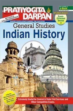 Pratiyogita Darpan Extra Issue Series-3 Indian History