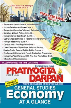 Pratiyogita Darpan Concise Extra Issue Economy At A Glance
