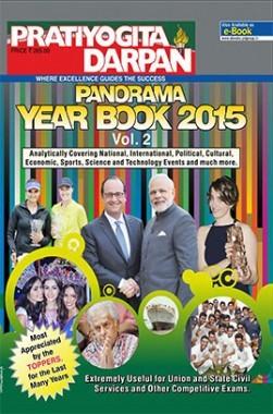 Pratiyogita Darpan Panorama Year Book 2015 Volume 2