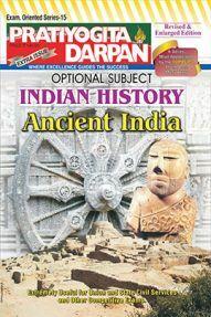 Pratiyogita Darpan Extra Issue Series-15 Indian History-Ancient India