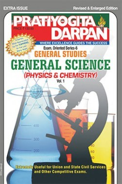 Pratiyogita Darpan Extra Issue Series-6 General Science Vol-1 (Physics & Chemistry)