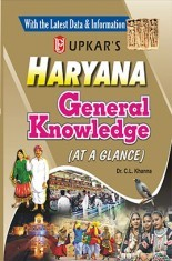 Download Haryana General Knowledge by Dr C L Khanna PDF Online