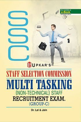 SSC Multi Tasking (Non-Technical) Staff Recruitment Exam Group-C