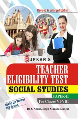 Teacher Eligibility Test Social Studies (Paper-II)  For Classes VI-VIII