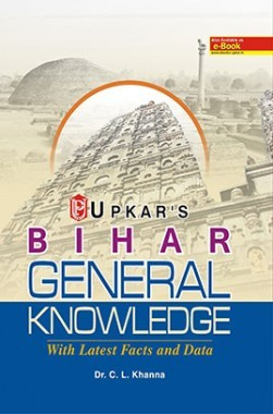 Download Bihar General Knowledge by Dr C L Khanna PDF