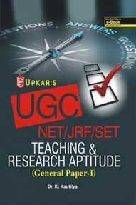 UGC NET/JRF/SET Teaching And Research Aptitude (General Paper-I)