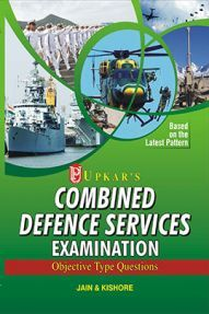 Combined Defence Services Exam