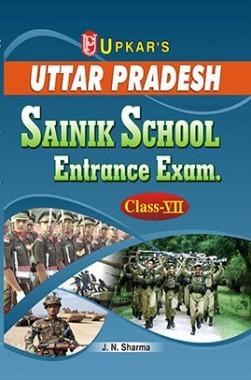 Uttar Pradesh Sainik School Entrance Exam (Class VII)