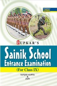Sainik School Entrance Exam (For Class IX)