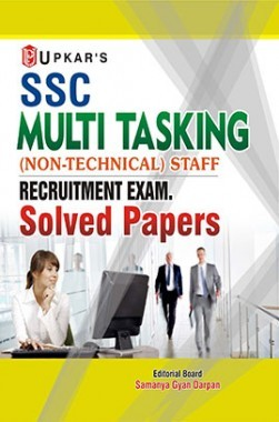SSC Multi Tasking (Non-Technical) Staff Recruitment Exam Solved Papers