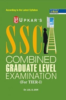 S.S.C. Combined Graduate Level Exam. (For Tier I & II)