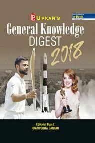 General Knowledge Digest