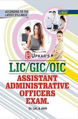 L.I.C./G.I.C./O.I.C. Assistant Administrative Officers (AAO) Exam.