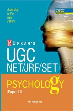 UGC NET/JRF/SET Psychology (Paper-II)