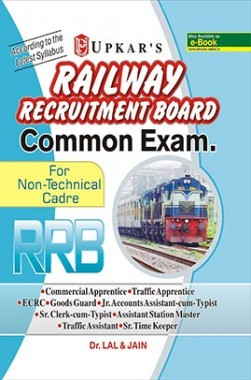 RRB Common Exam. (For Non-Technical Cadre)
