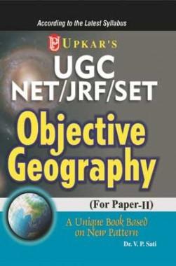 UGC-NET/JRF/SET Obj. Geography (Paper II)