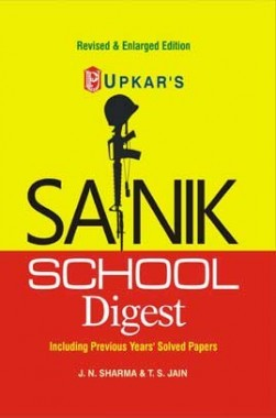 Sainik School Digest