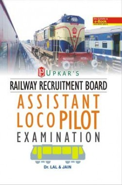 Railway Assistant Loco Pilot Exam.