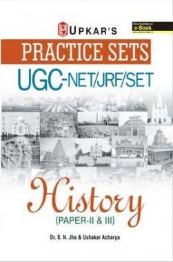 Paractice Sets UGC-NET/JRF/SET History (Paper-II & III)