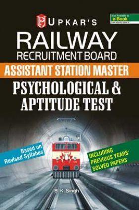 Railway Recruitment Board Assistant Station Master Psychological & Aptitude Test