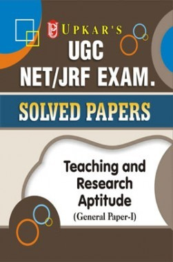 UGC NET /JRF Exam. Solved Papers Teaching & Research Aptitude (General Paper-I)