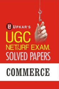 UGC NET /JRF Exam. Solved Papers Commerce