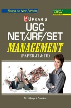 UGC NET /JRF /SET Management (Paper II & III)