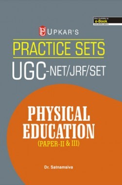 Practice Sets UGC-NET /JRF /SET Physical Education (Paper-II & III)