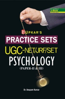 Practice Sets UGC /NET /JRF /SET Psychology (Paper-II & III)