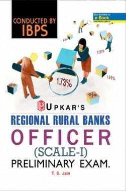Regional Rural Banks Officer (Scale-I) Preliminary Exam.