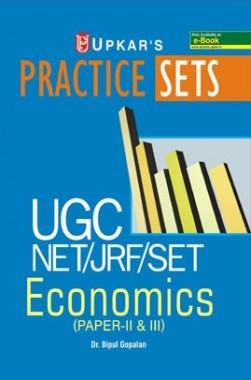 Practice Sets UGC NET /JRF /SET Economics (Paper-II & III)