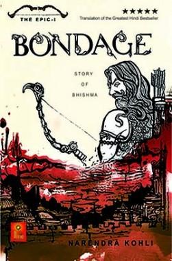 Bondage : The Story Of Bhishma
