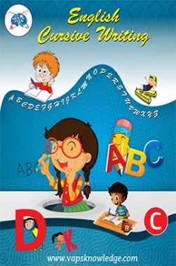 Buy/Rent CBSE UKG Books, Story Books at Best Prices  | Most Popular