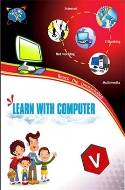 Learn With Computer 5TH STD