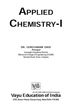 Applied Chemistry-I by Gurcharan Dass