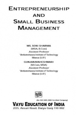 Entreprenurship and Small Business Management By Ms. Soni Sharma and Gunjan Maheshwari